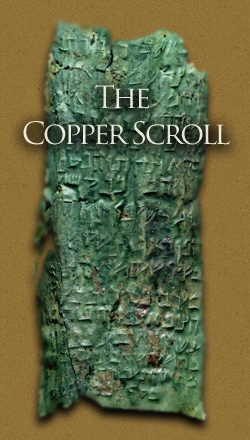Video: Copper Scroll Project, seeing the evidence
