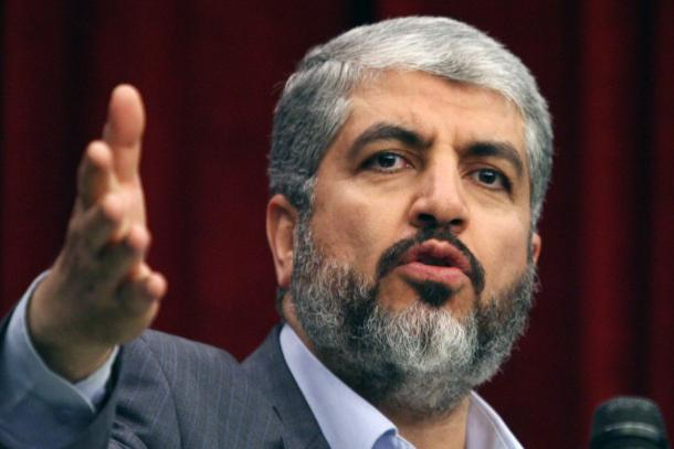 Hamas rejects Abbas peace proposal outline to Trump