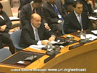 Ambassador Ron Proser addresses UNGA on the question of Palestine