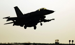 Israel Hints It Carried Out Airstrike on Damascus Airport
