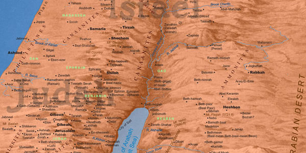 The U S  and Biblical Israel   The Jerusalem Connection Report