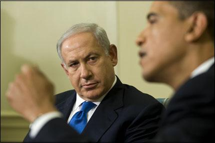Obama admin. sent taxpayer money to campaign to oust Netanyahu
