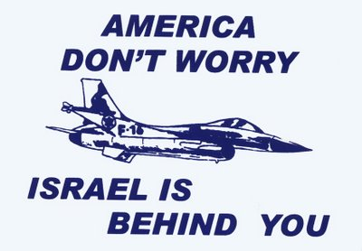 Israel is America's shield