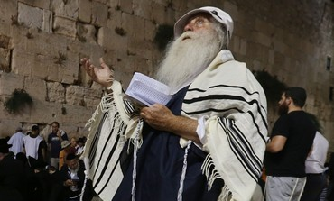 Thousands of Jews gather at Western Wall