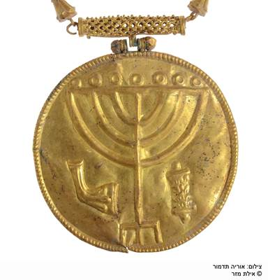 Ancient golden treasure found at Temple Mount