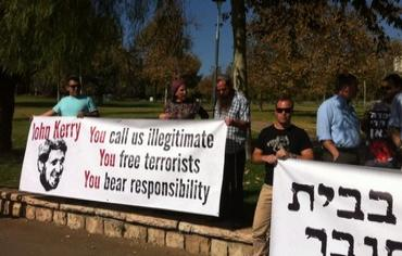 Israeli protesters condemn Kerry's remarks over 3rd intifada at US Consulate