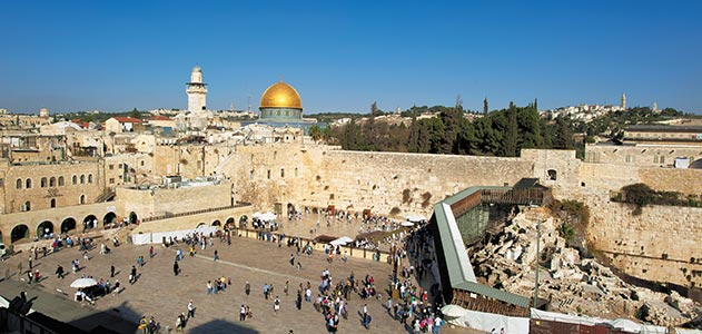 Is the Western Wall Judaism's Holiest Site?