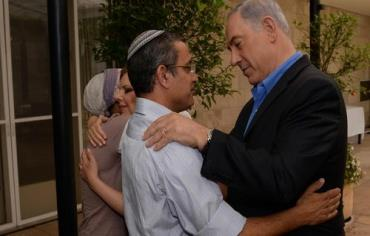 Netanyahu: Hamas will pay for deaths of three kidnapped boys