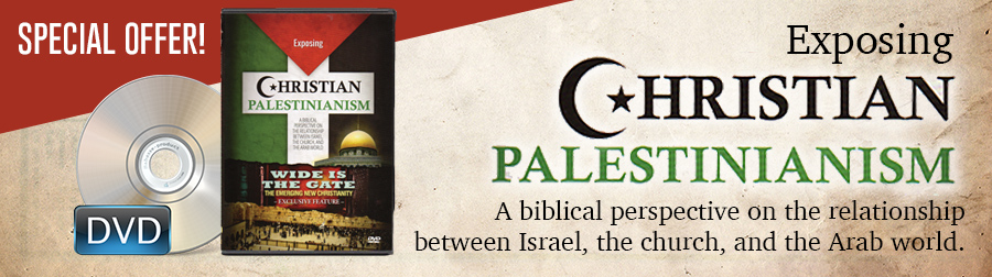 Exposing Christian Palestinianism DVD