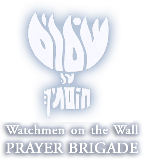 Watchmen Prayer Brigade