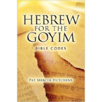 Hebrew for the Goyim