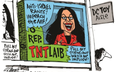 Cartoon: Israel in Congress