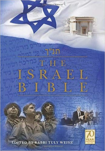 Give the Israel Bible to your friends and family this Christmas!
