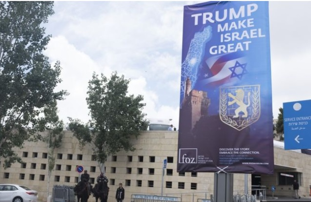 America set to inaugurate embassy in Jerusalem