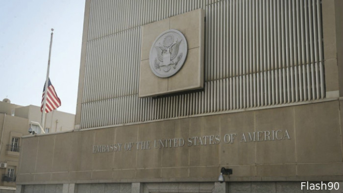 Did Israel Block Trump From Moving US Embassy to Jerusalem?