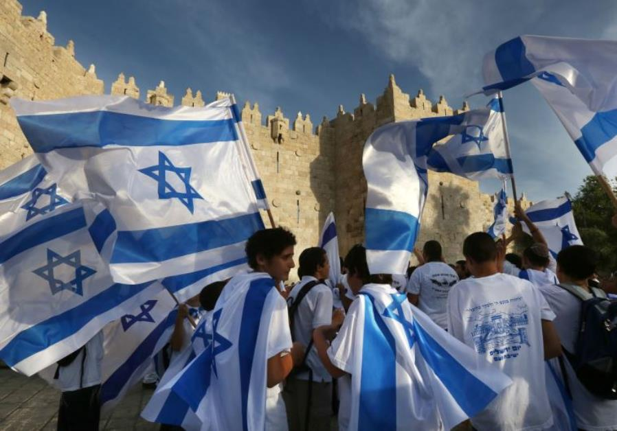"Israel Preparing for ""Nationality Law"" that Asserts Israel is a Jewish State with State Symbols"