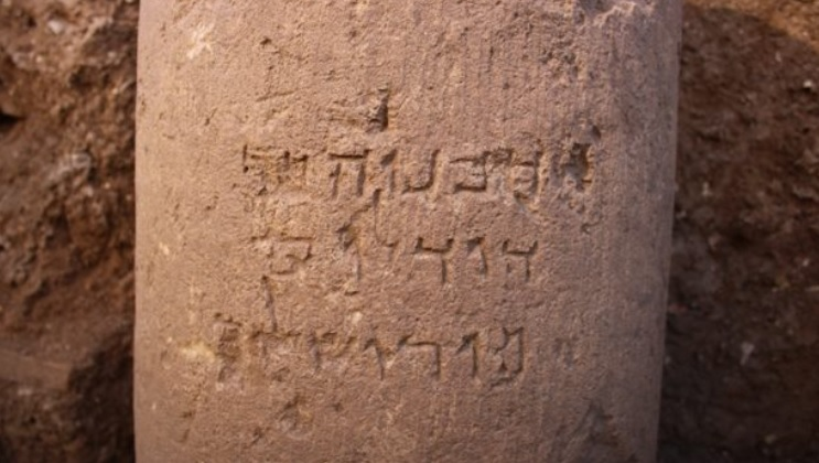 Second Temple-era Jerusalem inscription stuns archaeologists