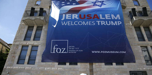 It's Official: White House Announces US Embassy Will Not Move to Jerusalem