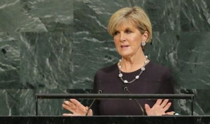 Australia Ends Direct Aid to Palestinian Authority