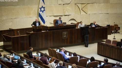 The Forgotten (or Ignored) Aspect of Israel's 'Racist' Nation-State Law