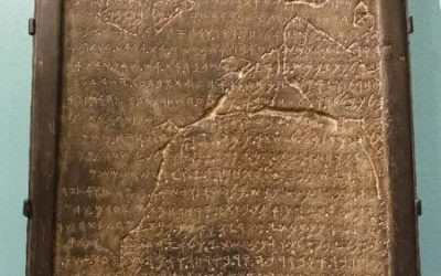 Does Mesha Stele Reading on Moabite Stone Shake Up Biblical History?