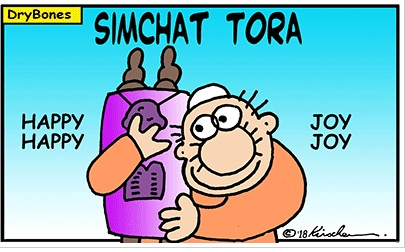 Cartoon: Simchat Torah