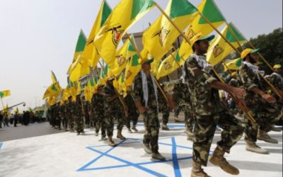 The Next Hizballah-Israel Conflict