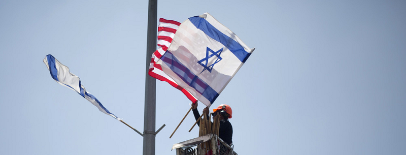 White House: No Plans to Announce Embassy Move During Israel Visit