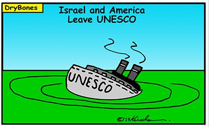 Cartoon: UNESCO's Sinking Ship