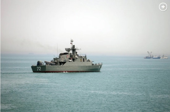 Iranian Warships Heading to Gulf of Mexico