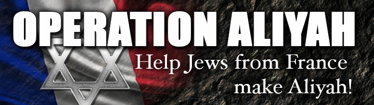 Operation Aliyah