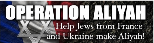 Operation Aliyah