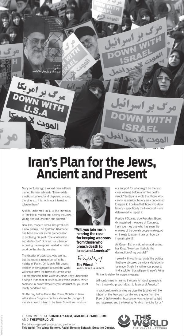 iran's plan